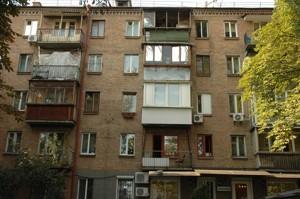 Квартира Сковороды Григория, 3, Киев, Z-337302 - Фото1