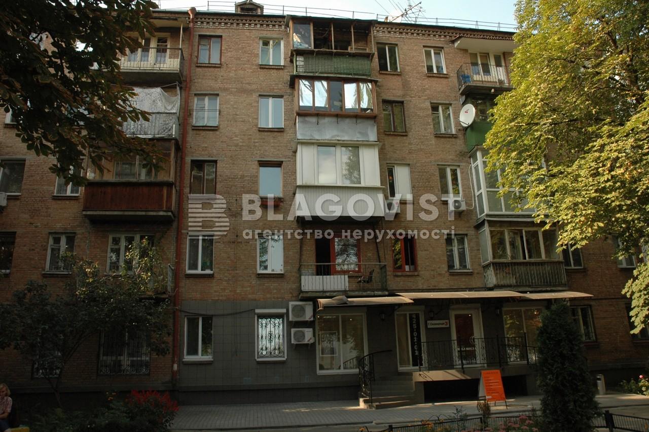 Квартира Z-337302, Сковороды Григория, 3, Киев - Фото 1