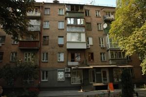 Apartment Skovorody Hryhoriia, 3, Kyiv, Z-337302 - Photo
