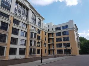 Квартира Грушевского Михаила, 9б, Киев, A-105858 - Фото 11