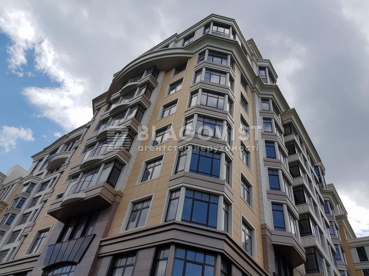 Квартира A-105858, Грушевського М., 9б, Київ - Фото 2