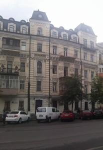 Квартира X-21772, Саксаганского, 41, Киев - Фото 29