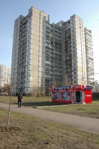 Квартира Єфремова Академіка (Уборевича Командарма), 25, Київ, Z-250519 - Фото1
