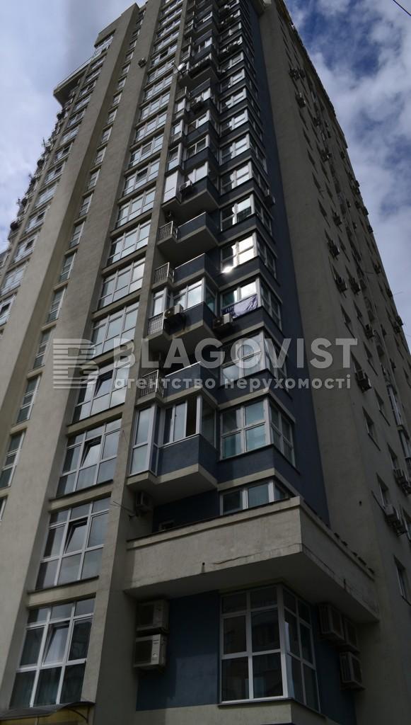 Паркинг, H-32464, Белорусская, Киев - Фото 4