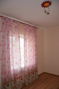 Дом G-12776, Федьковича, Киев - Фото 5
