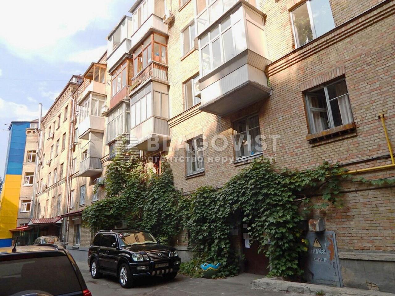 Нежитлове приміщення, R-2710, Мечникова, Київ - Фото 1