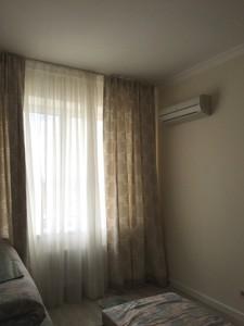 Квартира Січових Стрільців (Артема), 52а, Київ, H-12509 - Фото 6