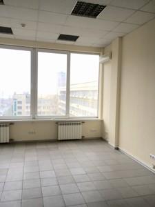 Офіс, Лесі Українки бул., Київ, M-28609 - Фото 3