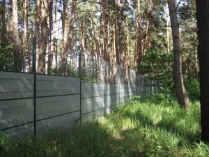 Земельный участок Украинка, I-24497 - Фото3