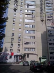 Квартира Победы просп., 103, Киев, H-49940 - Фото 29
