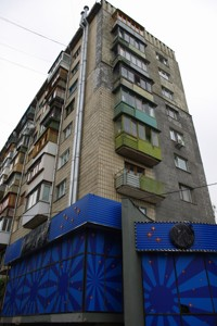 Нежилое помещение, Гавела Вацлава бульв. (Лепсе Ивана), Киев, Z-518861 - Фото1