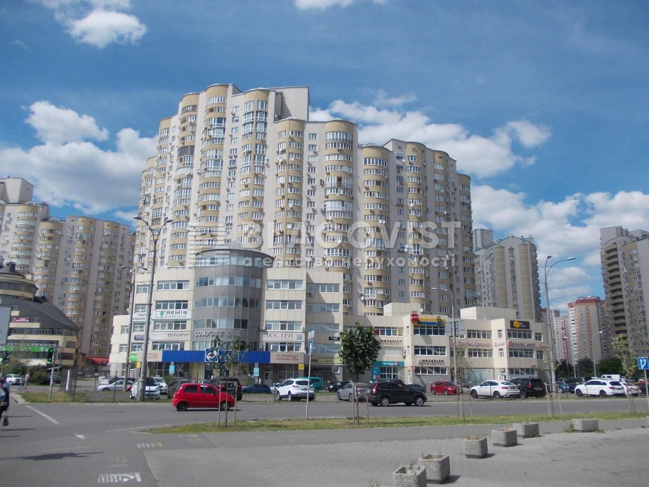 Квартира Z-59098, Днепровская наб., 25, Киев - Фото 1