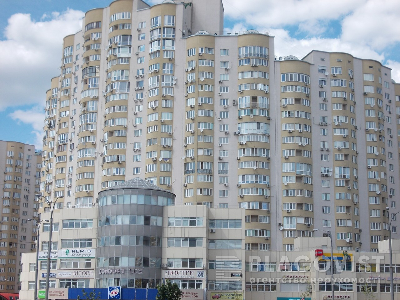 Квартира Z-59098, Днепровская наб., 25, Киев - Фото 2
