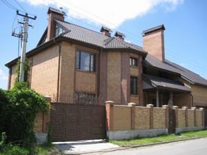 Дом Козин (Конча-Заспа), L-15791 - Фото 57