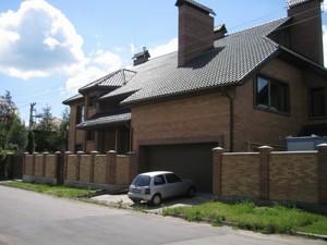 Дом Козин (Конча-Заспа), L-15791 - Фото 58