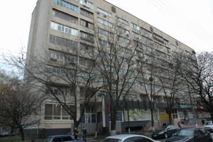 Квартира Воздухофлотский просп., 58, Киев, Z-1168731 - Фото