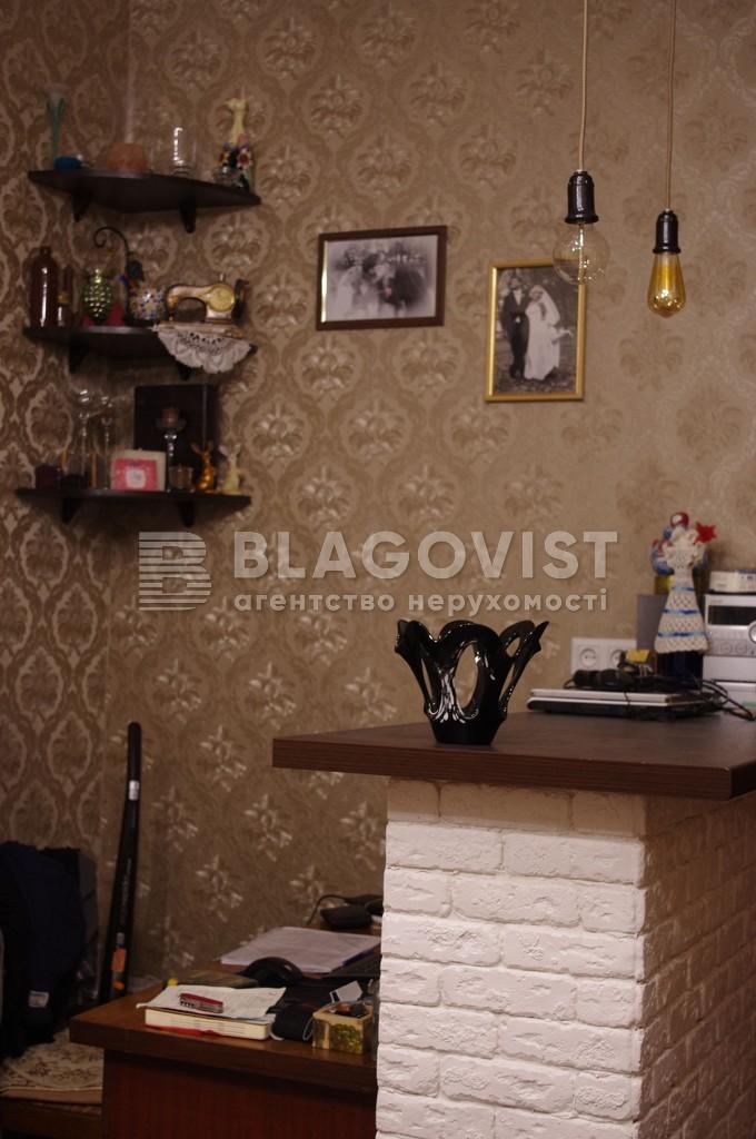 Квартира N-16783, Межигорская, 10, Киев - Фото 5