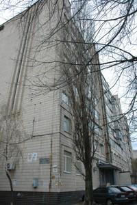 Квартира Повітрофлотський просп., 58, Київ, Z-659761 - Фото 7