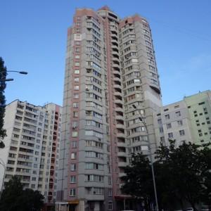 Квартира Здолбуновская, 3г, Киев, Z-307007 - Фото