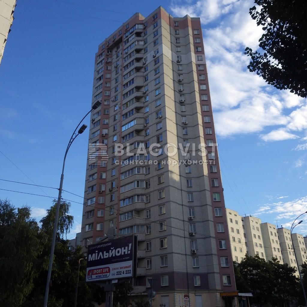 Квартира D-28780, Здолбунівська, 3г, Київ - Фото 2