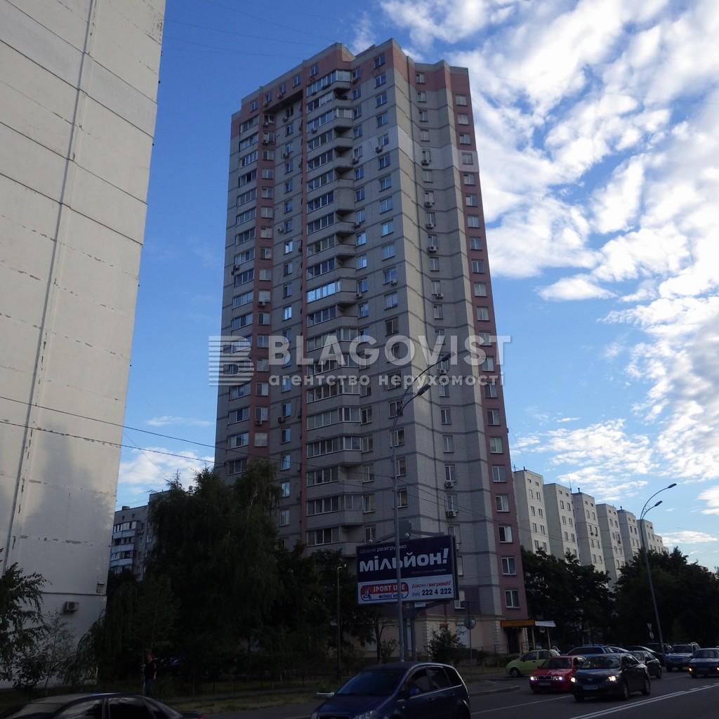 Квартира D-28780, Здолбунівська, 3г, Київ - Фото 3