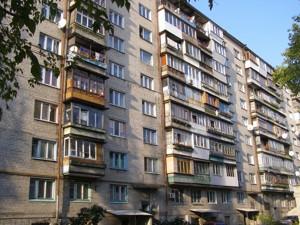 Нежилое помещение, Алма-Атинская, Киев, R-22717 - Фото