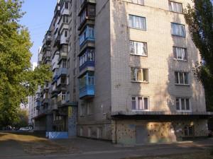 Нежилое помещение, Алма-Атинская, Киев, R-22717 - Фото 10