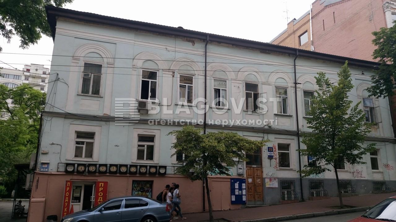 Квартира H-49604, Софиевская, 23, Киев - Фото 1