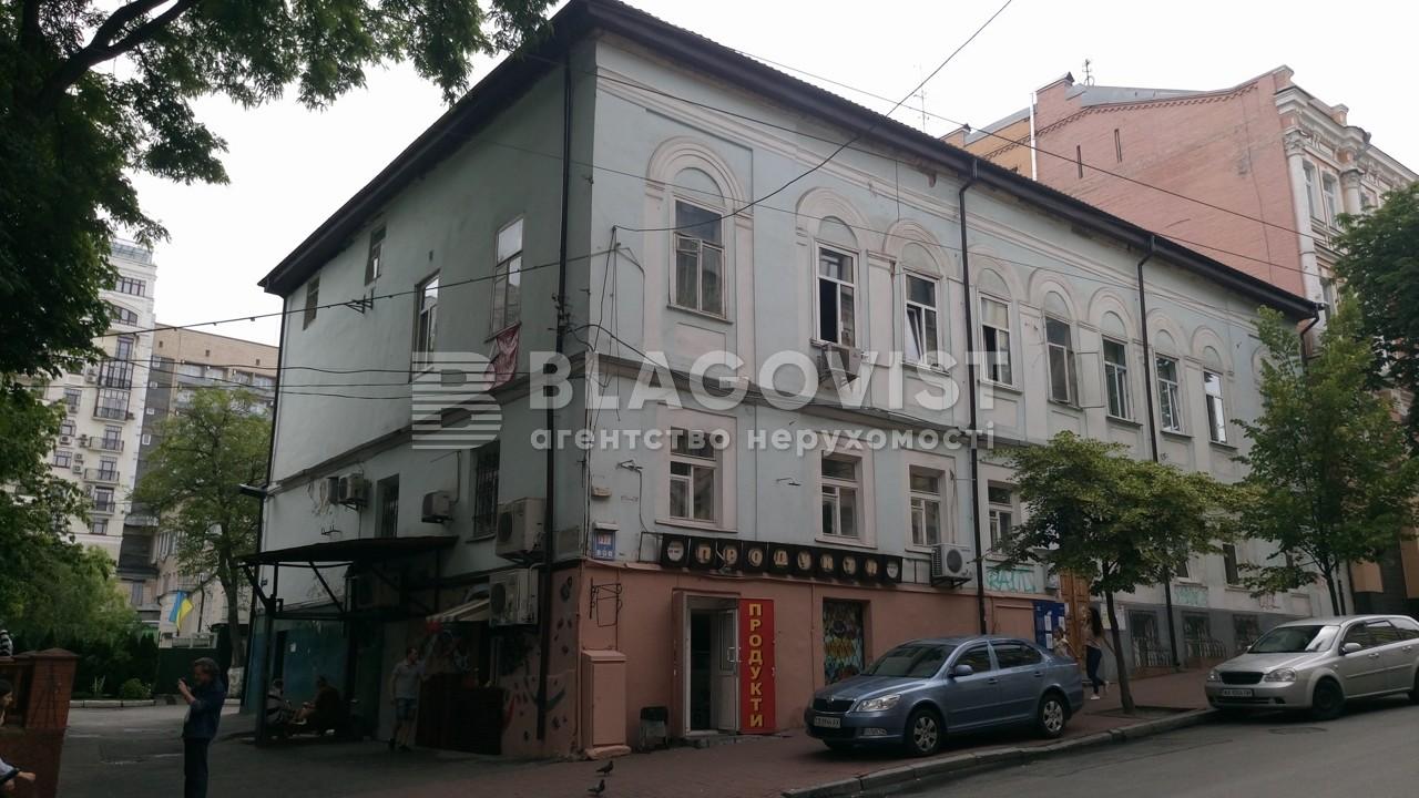 Квартира H-49604, Софиевская, 23, Киев - Фото 2