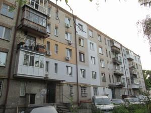 Квартира Лаврская, 21, Киев, P-27609 - Фото
