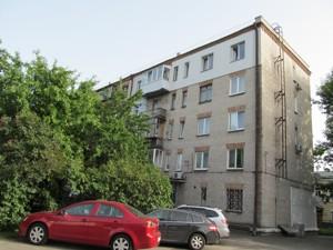 Квартира Лаврська, 21, Київ, Z-812345 - Фото 3
