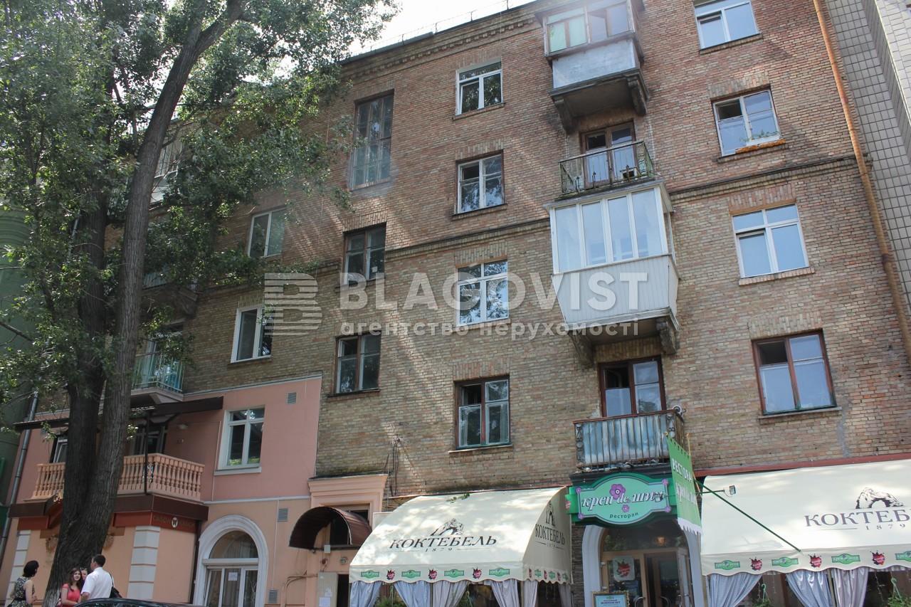Квартира E-37107, Гоголевская, 25, Киев - Фото 2