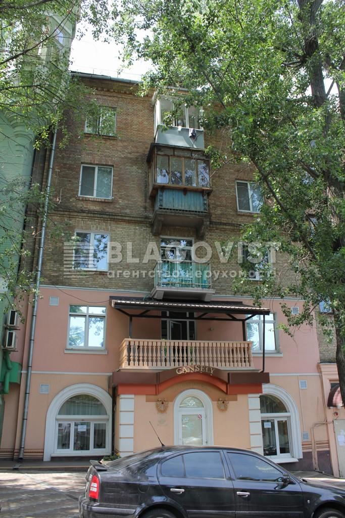 Квартира E-37107, Гоголевская, 25, Киев - Фото 3