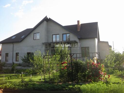 Будинок, P-7840