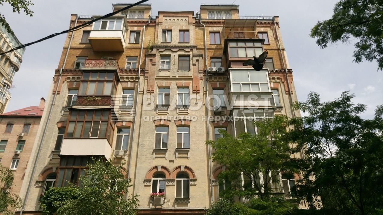 Квартира H-49793, Саксаганського, 92, Київ - Фото 2