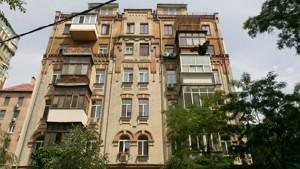 Квартира Саксаганского, 92, Киев, Z-1743523 - Фото