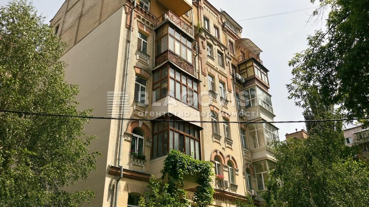 Квартира H-49793, Саксаганського, 92, Київ - Фото 3