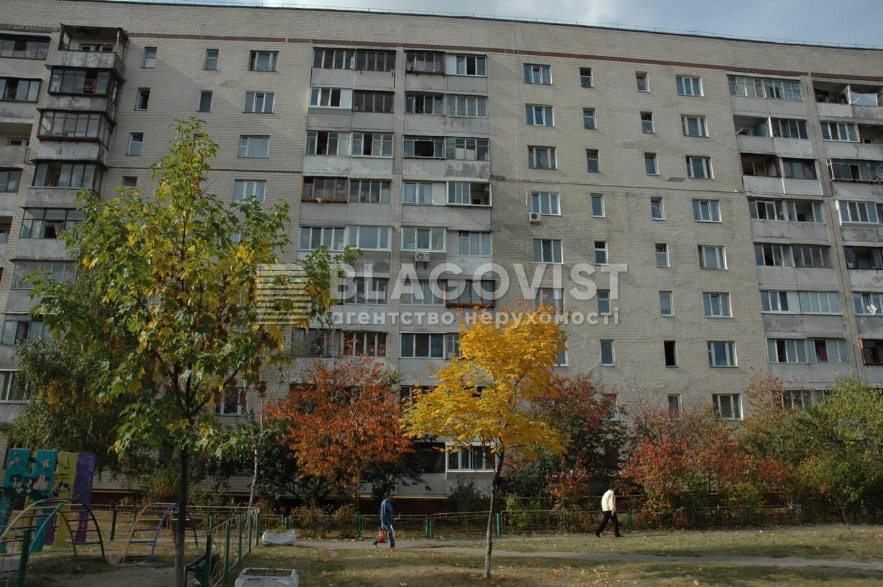 Квартира Z-677218, Сокальська, 6, Київ - Фото 2
