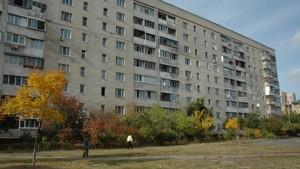 Квартира Сокальская, 6, Киев, Z-232786 - Фото 10