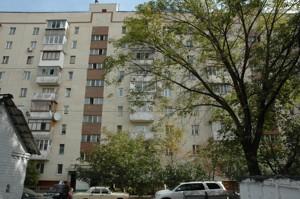 Квартира Сокальская, 6, Киев, Z-232786 - Фото 11