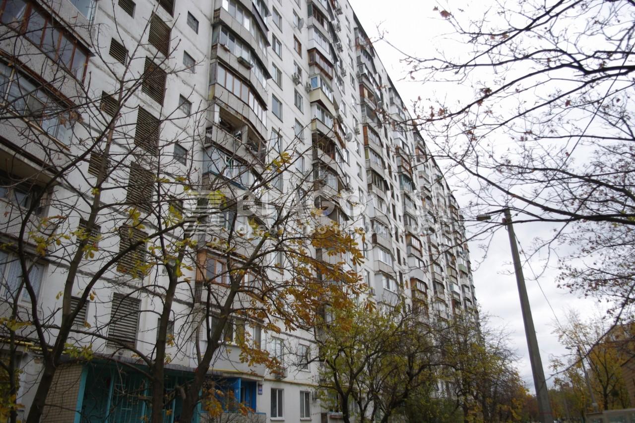 Квартира Z-793680, Героев Сталинграда просп., 17а, Киев - Фото 2