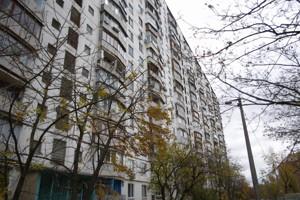 Квартира Героїв Сталінграду просп., 17а, Київ, Z-811026 - Фото 2