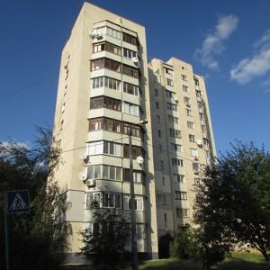 Квартира A-106359, Корольова Академіка, 2А, Київ - Фото 4