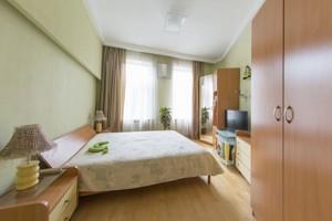 Квартира Трехсвятительская, 13, Киев, F-24260 - Фото 14