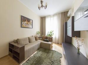 Квартира Трехсвятительская, 13, Киев, F-24260 - Фото 9