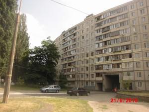 Квартира Порика Василия просп., 15а, Киев, J-14183 - Фото1