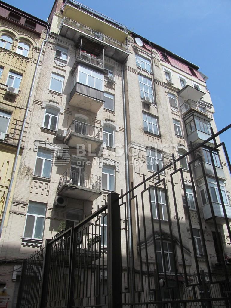 Квартира M-31498, Ярославов Вал, 14г, Киев - Фото 2