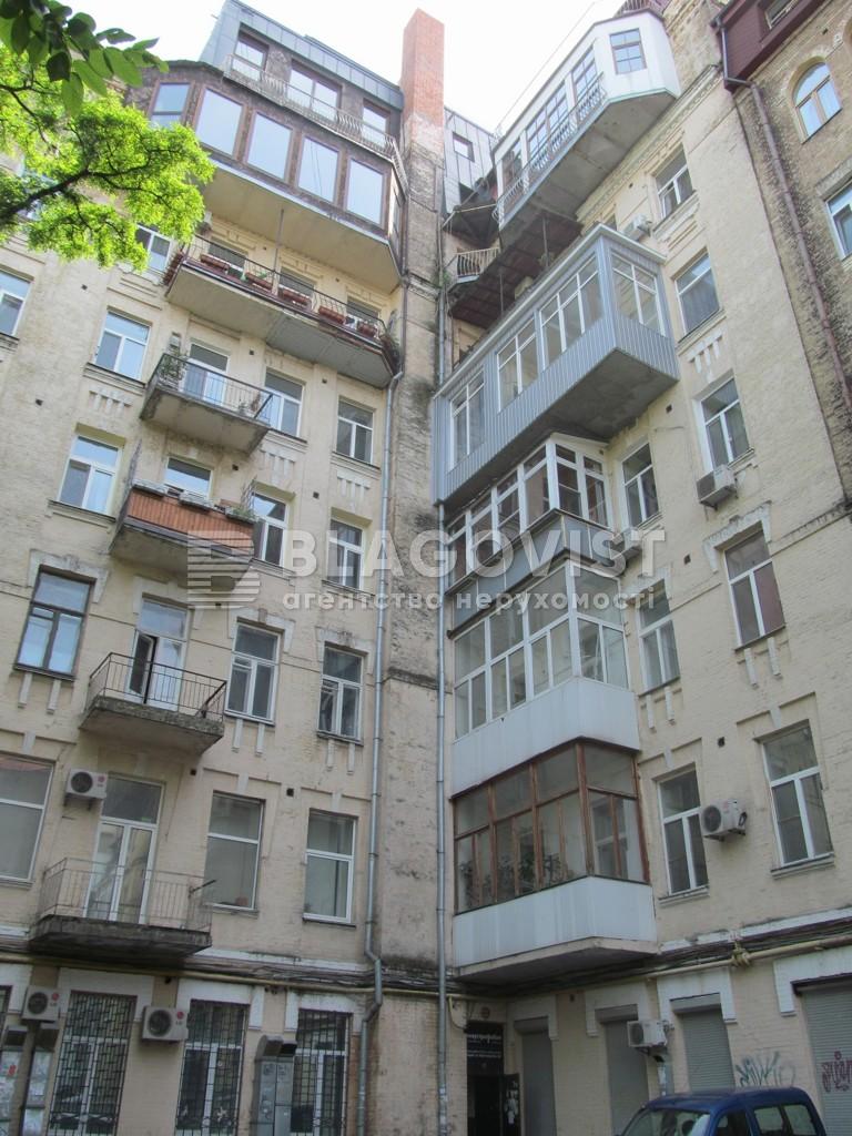 Квартира M-31498, Ярославов Вал, 14г, Киев - Фото 3
