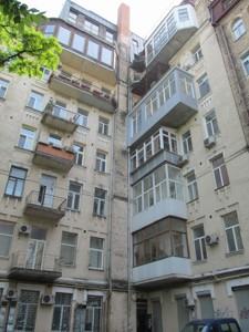 Квартира Ярославов Вал, 14Г, Киев, M-31498 - Фото 29
