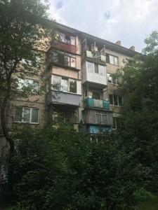 Квартира Волгоградская, 41, Киев, Z-548828 - Фото3